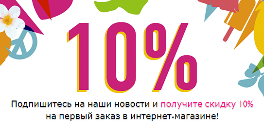 Акции THE BODY SHOP в Сухиничах